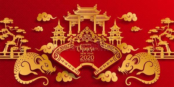 2020年济南奥美化工有限公司全体员工给大家拜年!